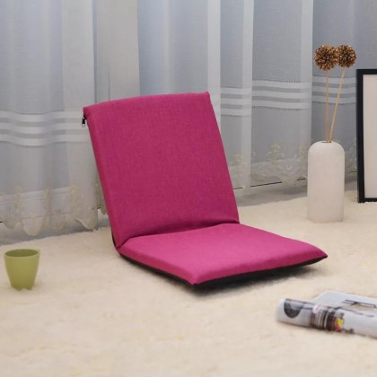 Adjustable Foldable Floor Chair Relaxing Lazy Sofa Seat Cushion